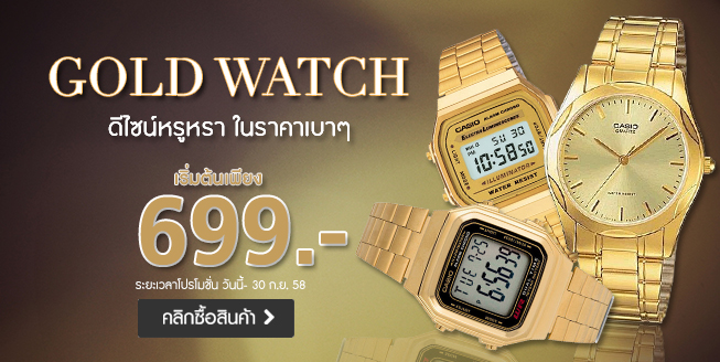 mobile-AWgoldwatch (2)