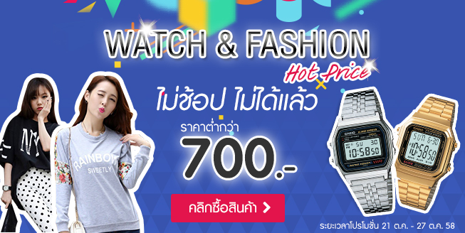 watch&fashion-mobile
