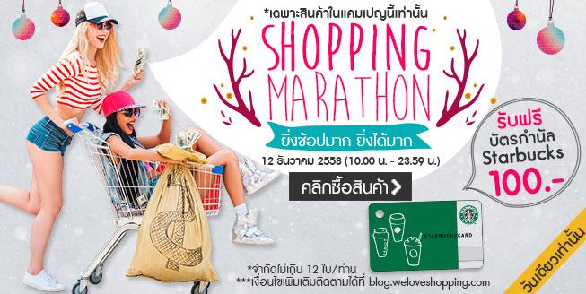 Marathon-banner-mobile