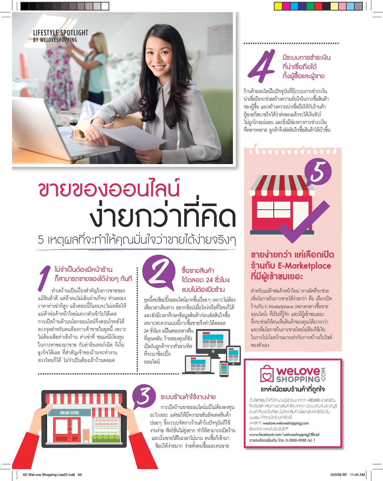 AD WeLove Shopping Lisa22-page-0012