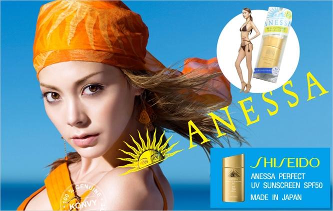 ครีมกันแดดทาตัวและทาหน้าสุดฮอตจาก Shiseido ของฝากจากญี่ปุ่นที่สาวๆ ชื่นชอบ