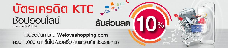 KTC-top-banner