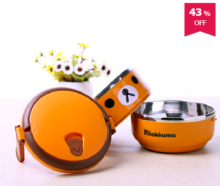 ถือปิ่นโตนน่ารักๆ ใส่อาหารกลางวันช่วยป้องกัน UV