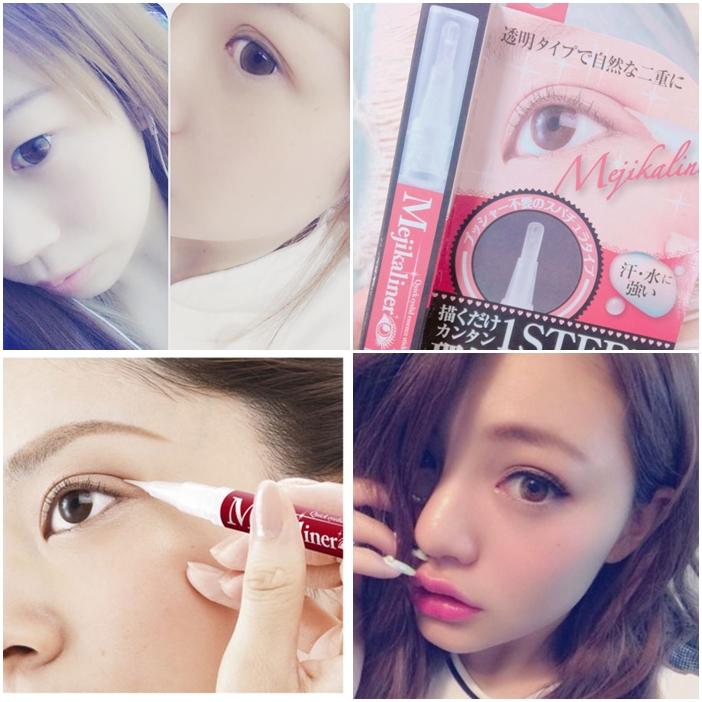 pen_eye_japan_03