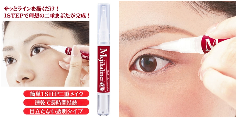 pen_eye_japan_01