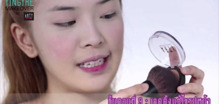 pretty-makeup