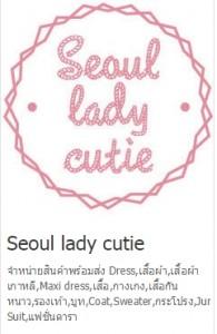 seoul lady cutie