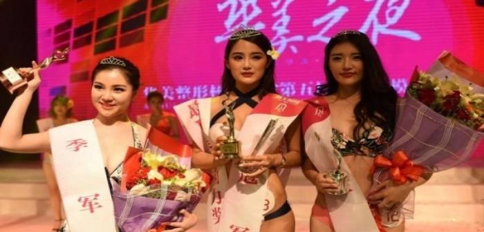 International-Breast-Model-Contest2-600x400