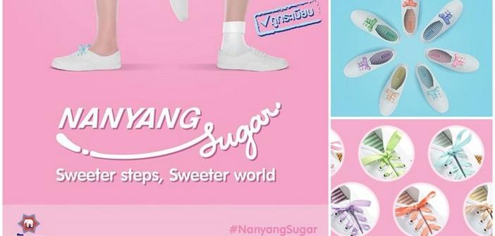nanyang_sugar