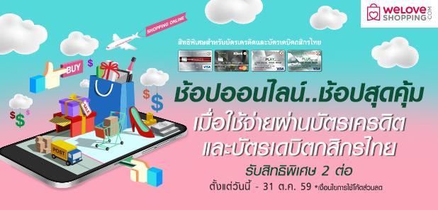 Blog-618x296Kbank