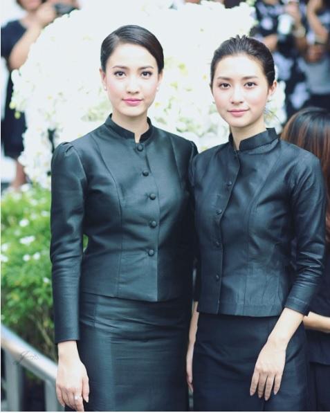 ชุดไทยจิตรลดา