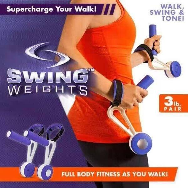 Swing Weights เครื่องออกกำลังกายเพิ่มการเผาผลาญพลังงานสำหรับเดิน 20 นาทีเท่านั้น