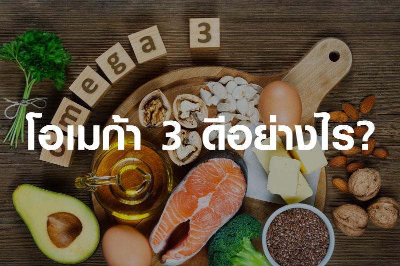 omega309