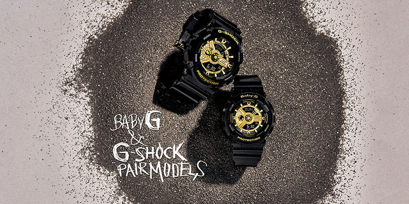 G-Shock & Baby-G Limited model GB Series