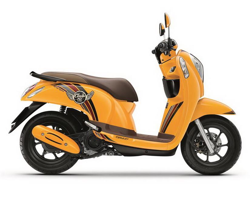 มอเตอร์ไซค์ Honda Scoopy-i All New 2017