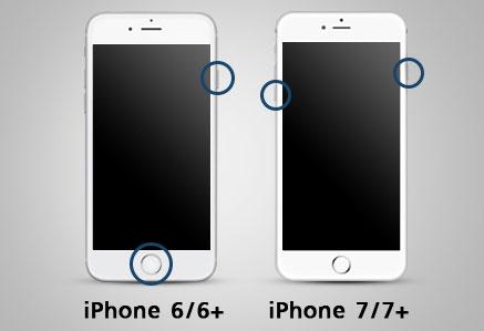 """""""คืนชีพให้-iPhone-ของคุณจากอาการหลับลึก-ด้วย-4-วิธีง่ายๆดังนี้""""-1"""