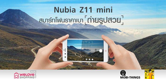 nubia_2