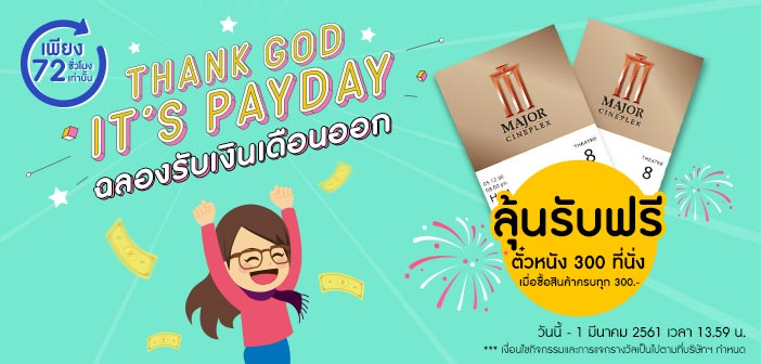 BLOG_THANK-GOD-IT_S-PAYDAY