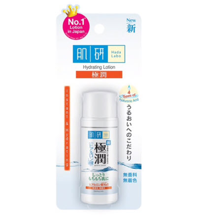 Hada Labo Super Hyaluronic Acid Hydrating Lotion 30ml