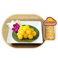 ขนมไทย-ทองหยอด