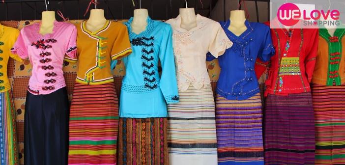 ชุดผ้าไทย