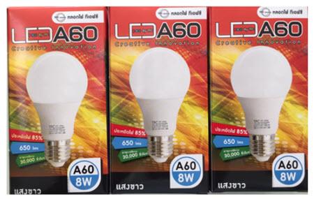 หลอดไฟ LED - 01