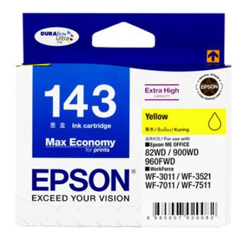 หมึกพิมพ์ EPSON