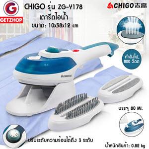 Chigo-ZG-Y178