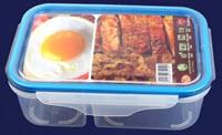 กล่องใส่อาหารสุญญากาศ