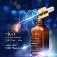 Estee Lauder Advanced Night Repair-0001