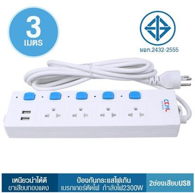 plug-03