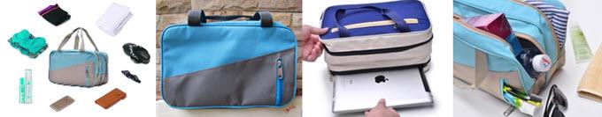 กระเป๋าจัดระเบียบ-01