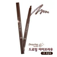 ดินสอเขียนคิ้ว-03